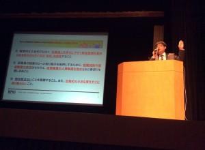 みずほ総合研究所講演会20141210-2