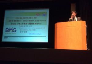 みずほ総合研究所講演会20141210-4