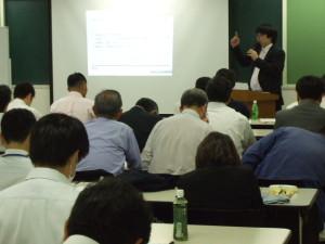 東京商工会議所墨田支部講演会20140509-3